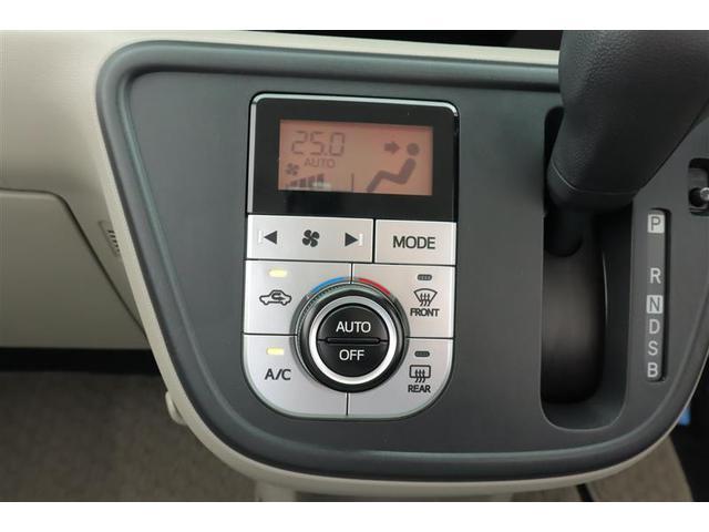 X LパッケージS ワンセグ メモリーナビ ミュージックプレイヤー接続可 バックカメラ 衝突被害軽減システム ドラレコ 記録簿 アイドリングストップ(14枚目)