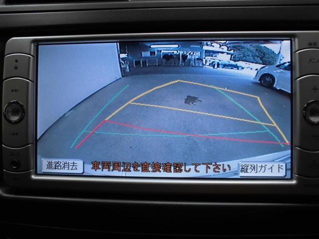 「トヨタ」「カローラフィールダー」「ステーションワゴン」「茨城県」の中古車10