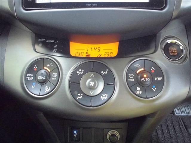 「トヨタ」「ヴァンガード」「SUV・クロカン」「茨城県」の中古車8
