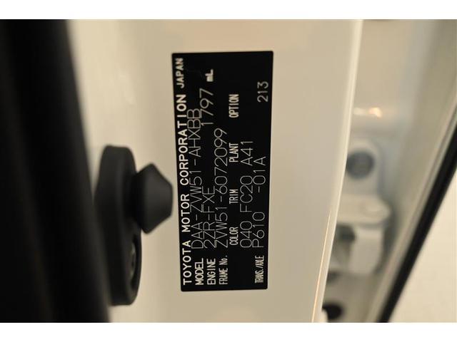 E ワンセグ LEDヘッドランプ CD バックカメラ ナビTV キーフリー オートエアコン インテリキー メモリナビ 点検記録簿付 ABS AW イモビライザー 横滑り防止装置(7枚目)