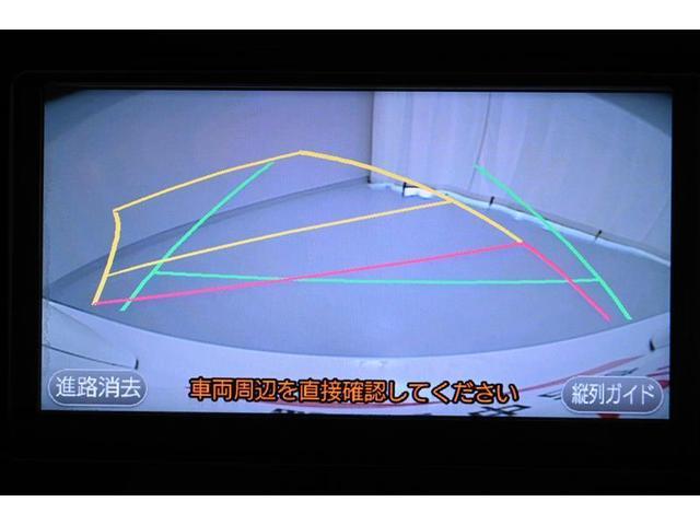 E ワンセグ LEDヘッドランプ CD バックカメラ ナビTV キーフリー オートエアコン インテリキー メモリナビ 点検記録簿付 ABS AW イモビライザー 横滑り防止装置(13枚目)