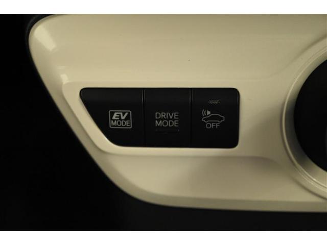 E ワンセグ LEDヘッドランプ CD バックカメラ ナビTV キーフリー オートエアコン インテリキー メモリナビ 点検記録簿付 ABS AW イモビライザー 横滑り防止装置(15枚目)