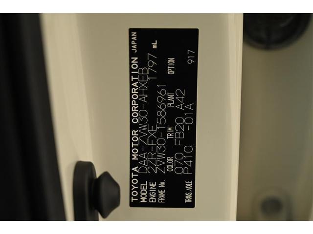 S HIDヘットライト ナビTV アルミ ワTV CDオーディオ ESC 点検記録簿 エアコン 盗難防止 PW キーフリー エアB AUX パワステ メモリーナビ ABS Wエアバッグ サイドSRS(7枚目)