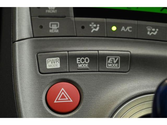 S HIDヘットライト ナビTV アルミ ワTV CDオーディオ ESC 点検記録簿 エアコン 盗難防止 PW キーフリー エアB AUX パワステ メモリーナビ ABS Wエアバッグ サイドSRS(16枚目)