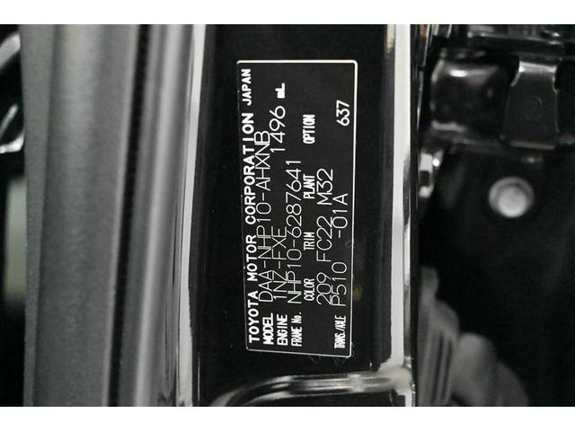 S フルセグ メモリーナビ DVD再生 ETC 記録簿(7枚目)
