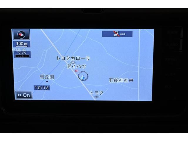 X ワンセグ メモリーナビ ミュージックプレイヤー接続可 ETC HIDヘッドライト 記録簿(5枚目)