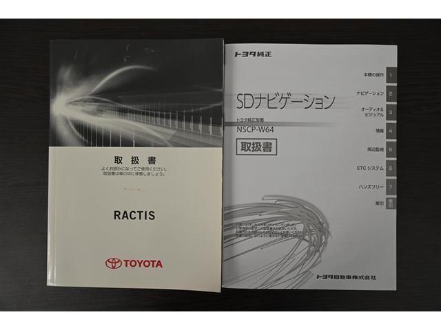 X ワンセグ メモリーナビ ミュージックプレイヤー接続可 ETC HIDヘッドライト 記録簿(18枚目)