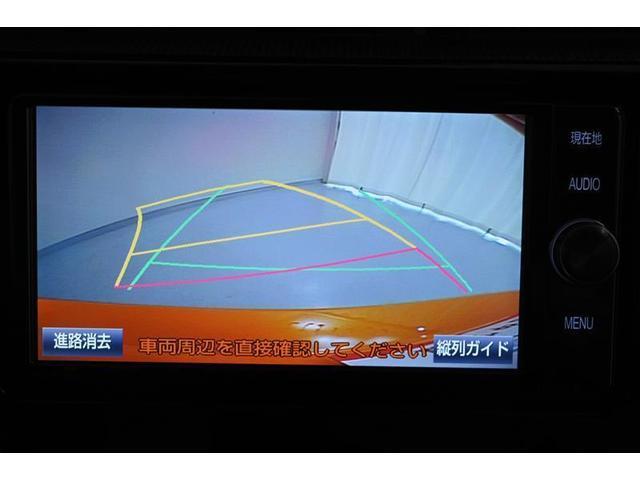 S フルセグ メモリーナビ DVD再生 ミュージックプレイヤー接続可 バックカメラ 衝突被害軽減システム ETC 記録簿(14枚目)
