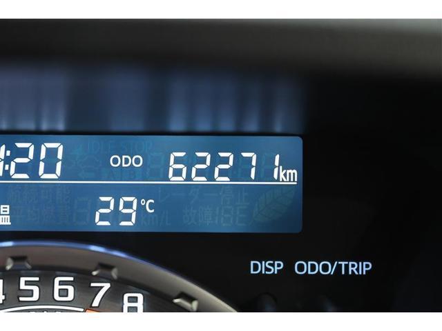 G SA フルセグ メモリーナビ DVD再生 ミュージックプレイヤー接続可 後席モニター バックカメラ 衝突被害軽減システム ETC 両側電動スライド LEDヘッドランプ 記録簿 アイドリングストップ(6枚目)