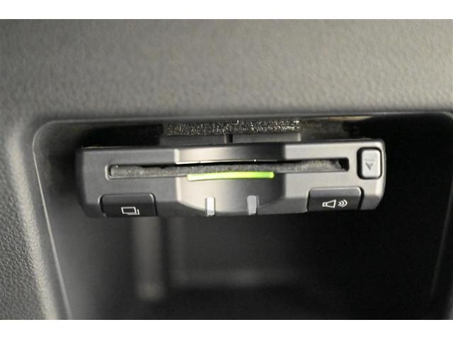G SA フルセグ メモリーナビ DVD再生 ミュージックプレイヤー接続可 後席モニター バックカメラ 衝突被害軽減システム ETC 両側電動スライド LEDヘッドランプ 記録簿 アイドリングストップ(8枚目)