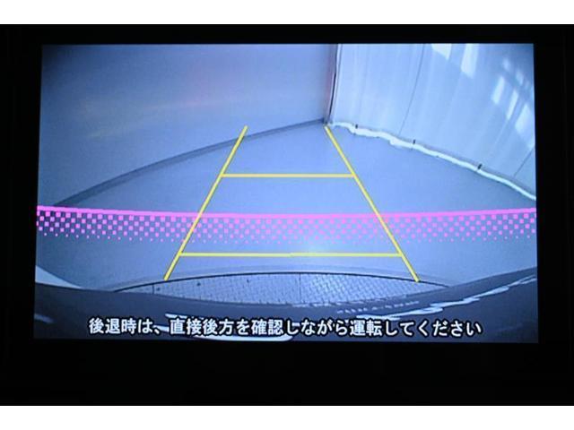 G SA フルセグ メモリーナビ DVD再生 ミュージックプレイヤー接続可 後席モニター バックカメラ 衝突被害軽減システム ETC 両側電動スライド LEDヘッドランプ 記録簿 アイドリングストップ(13枚目)