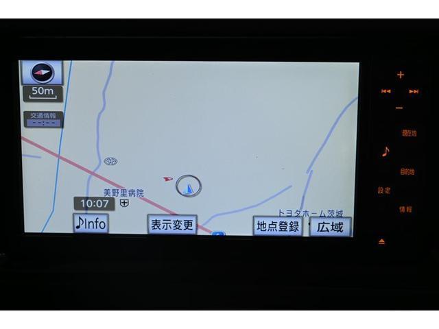 S ワンセグ メモリーナビ ミュージックプレイヤー接続可 バックカメラ ETC 記録簿(5枚目)