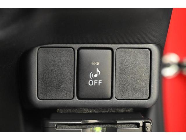 S ワンセグ メモリーナビ ミュージックプレイヤー接続可 バックカメラ ETC 記録簿(14枚目)