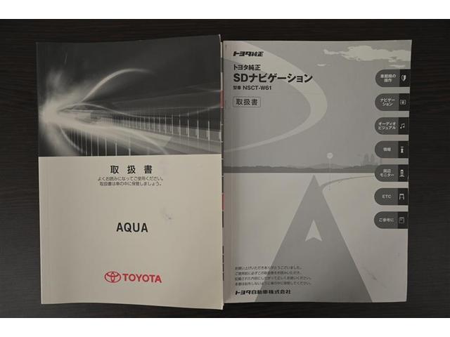S ワンセグ メモリーナビ ミュージックプレイヤー接続可 バックカメラ ETC 記録簿(18枚目)