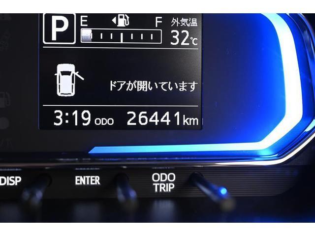 G SAIII LEDヘッドライト付き フルセグ バックカメラ ETC メモリーナビ スマートキー ドラレコ キーフリー オートエアコン アルミ ナビTV アイドリングストップ DVD 盗難防止システム ABS CD(6枚目)