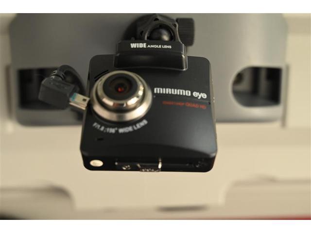 G SAIII LEDヘッドライト付き フルセグ バックカメラ ETC メモリーナビ スマートキー ドラレコ キーフリー オートエアコン アルミ ナビTV アイドリングストップ DVD 盗難防止システム ABS CD(14枚目)