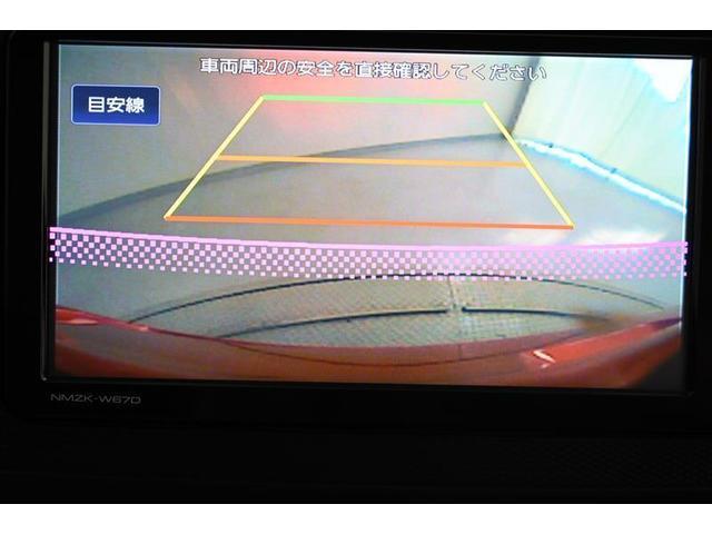 G SAIII LEDヘッドライト付き フルセグ バックカメラ ETC メモリーナビ スマートキー ドラレコ キーフリー オートエアコン アルミ ナビTV アイドリングストップ DVD 盗難防止システム ABS CD(15枚目)
