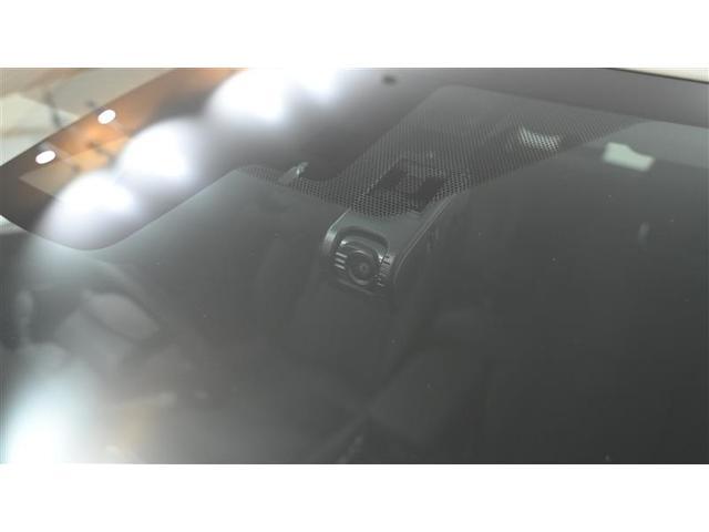 「トヨタ」「プリウス」「セダン」「茨城県」の中古車17