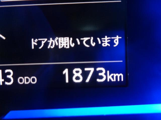 「ダイハツ」「ミライース」「軽自動車」「茨城県」の中古車5