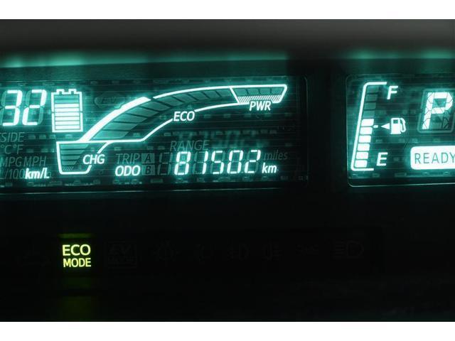 S ワンセグ メモリーナビ ミュージックプレイヤー接続可 バックカメラ フルエアロ 記録簿(6枚目)