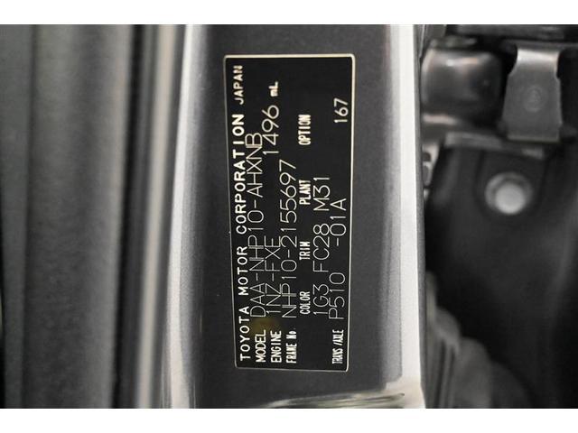 S ワンセグ メモリーナビ ミュージックプレイヤー接続可 バックカメラ フルエアロ 記録簿(7枚目)