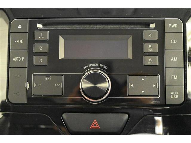 カスタムX SAII キーフリー ETC LED スマートキー 盗難防止システム アイドリングストップ 左側パワースライドドア 衝突低減ブレーキ アルミホイール エアバック 横滑り防止装置 記録簿 CDオーディオ(5枚目)
