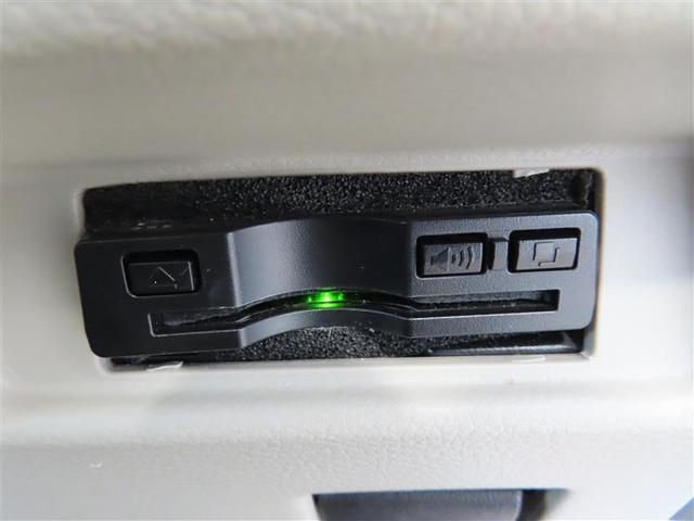 ハイブリッドX 衝突被害軽減システム ETC 両側電動スライド ワンオーナー アイドリングストップ(6枚目)