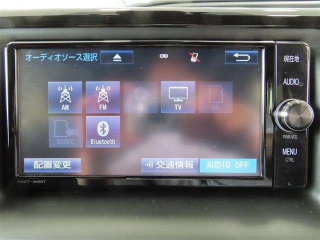 ハイブリッドZS 煌 フルセグ メモリーナビ DVD再生 バックカメラ 衝突被害軽減システム ETC 両側電動スライド LEDヘッドランプ 乗車定員7人 3列シート ワンオーナー(6枚目)