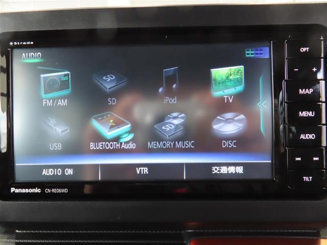 Gターボ サンルーフ フルセグ メモリーナビ DVD再生 バックカメラ 衝突被害軽減システム LEDヘッドランプ ワンオーナー アイドリングストップ(6枚目)