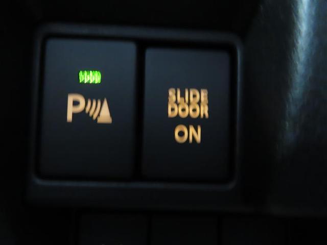ハイブリッドXS 衝突被害軽減システム 両側電動スライド LEDヘッドランプ アイドリングストップ(7枚目)