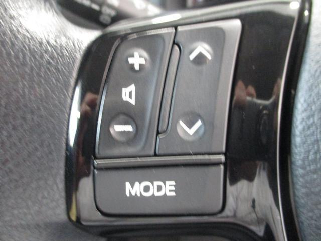 ハンドルにオーディオの操作スイッチが付いています。チャンネル、音量も手を伸ばすことなく操作できます。