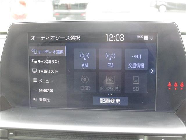 「トヨタ」「クラウンハイブリッド」「セダン」「愛媛県」の中古車12