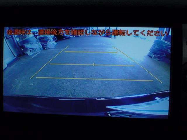 トヨタ アクア G スマートキー ETC
