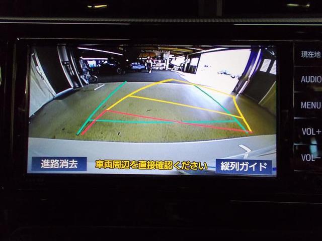 「トヨタ」「アクア」「コンパクトカー」「青森県」の中古車9