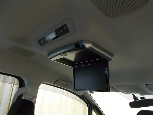 ハイブリッドV 片側パワースライドドア スマートキー LED(9枚目)