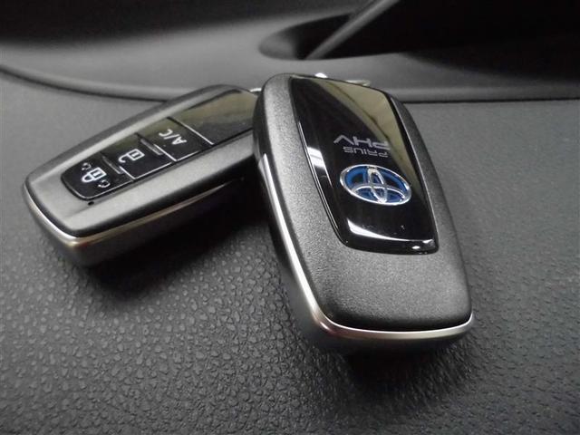 トヨタ プリウスPHV A バックモニター メモリーナビ フルセグ スマートキー