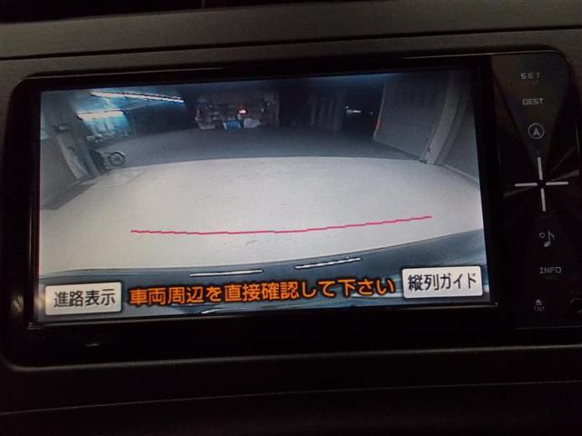 「トヨタ」「プリウス」「セダン」「青森県」の中古車10