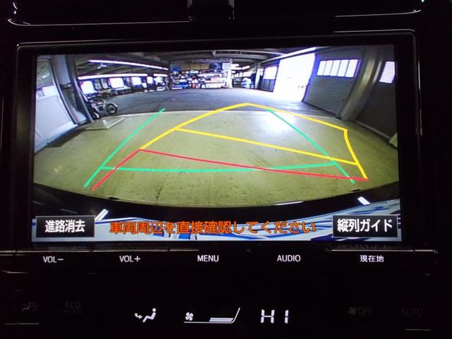 Sセーフティプラス 4WD バックモニター メモリーナビ(9枚目)