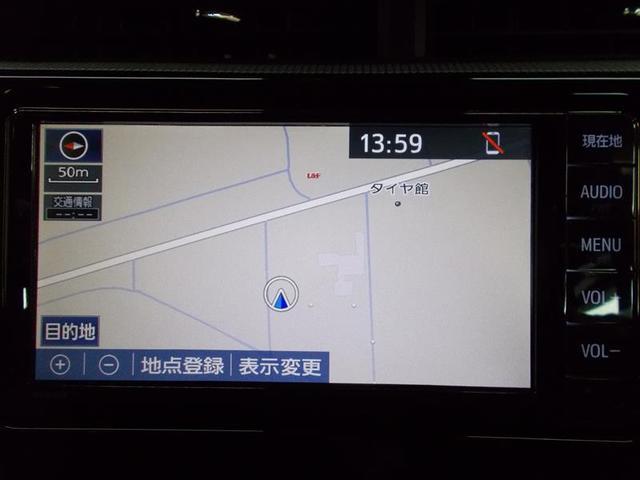 「トヨタ」「アクア」「コンパクトカー」「青森県」の中古車7