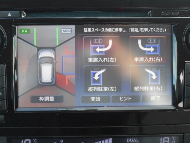 """20X""""エマージェンシーブレーキパッケージ""""(7枚目)"""