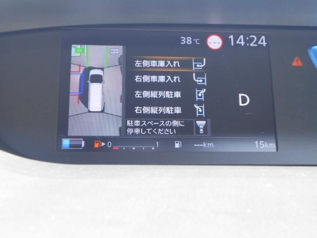 メーカーオプションでセーフティパックAを装着しております☆運転補助システム盛りだくさん!
