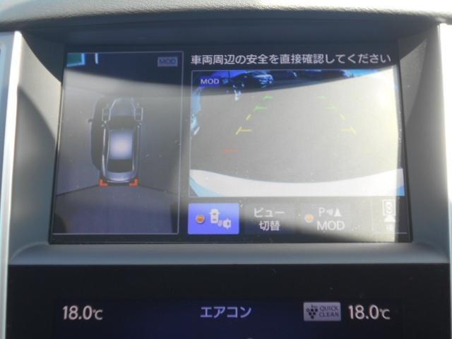 200GT-t タイプP(6枚目)