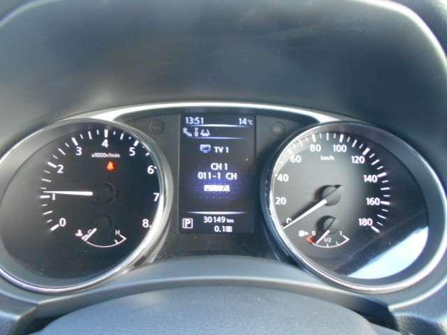 「日産」「エクストレイル」「SUV・クロカン」「徳島県」の中古車16