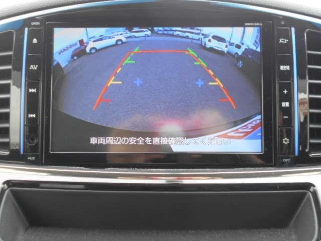「日産」「エルグランド」「ミニバン・ワンボックス」「徳島県」の中古車11