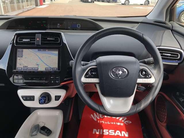 Aツーリングセレクション Toyota safety sense P 純正ナビTV Bluetooth接続 バックカメラ ETC シートヒーター 衝突被害軽減システム LEDヘッドランプ(6枚目)