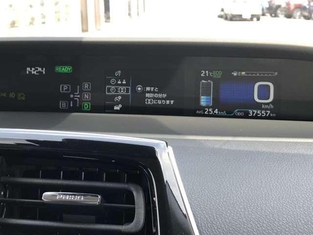 Aツーリングセレクション Toyota safety sense P 純正ナビTV Bluetooth接続 バックカメラ ETC シートヒーター 衝突被害軽減システム LEDヘッドランプ(7枚目)