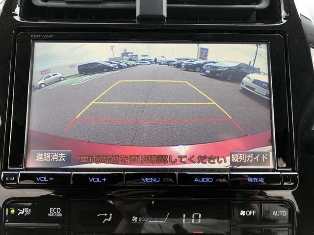 Aツーリングセレクション Toyota safety sense P 純正ナビTV Bluetooth接続 バックカメラ ETC シートヒーター 衝突被害軽減システム LEDヘッドランプ(9枚目)
