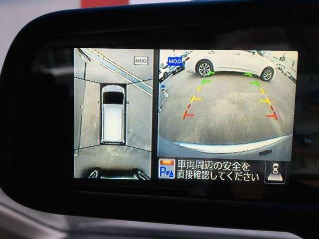 ハイウェイスター Vセレ+セーフティII SHV 衝突被害軽減システム 両側電動スライドドア アラウンドビューモニター 前後センサー ナビTV Bluetooth接続 ETC(14枚目)