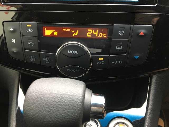 ハイウェイスター Vセレ+セーフティII SHV 衝突被害軽減システム 両側電動スライドドア アラウンドビューモニター 前後センサー ナビTV Bluetooth接続 ETC(15枚目)