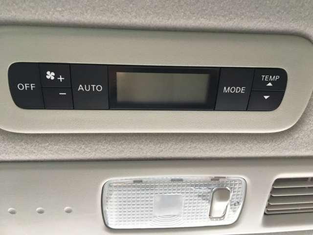 ハイウェイスター Vセレ+セーフティII SHV 衝突被害軽減システム 両側電動スライドドア アラウンドビューモニター 前後センサー ナビTV Bluetooth接続 ETC(16枚目)